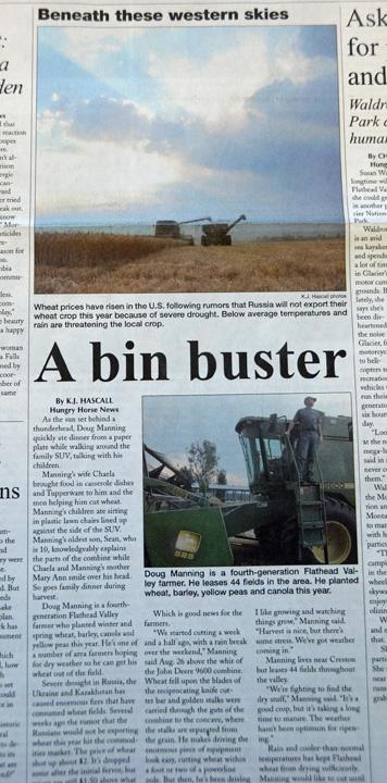 WEB Bin buster